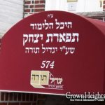 Yagdil Torah Is Expanding, Signs Lease On Second Location