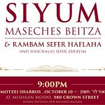 LIVE NOW: Melava Malka and Siyum This Motzei Shabbos