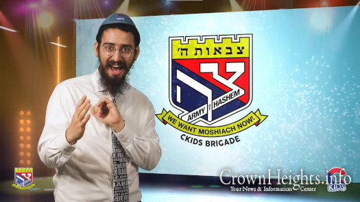 First Tzivos Hashem CKids Brigade Rally of the Year
