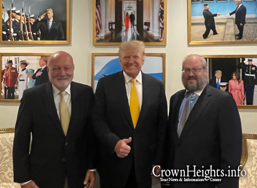 Former President Trump Meets With Lubavitcher Askan