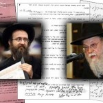 Do the Rabonim Have Exclusive Rights to Kidushin?